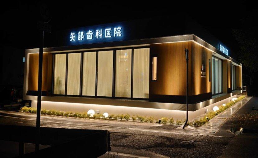 倉敷 歯科医院